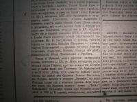 krak_visti_1944_cz-1_158