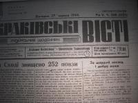 krak_visti_1944_cz-1_160