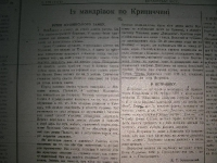 krak_visti_1944_cz-1_161