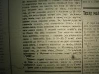 krak_visti_1944_cz-1_162