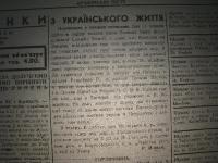 krak_visti_1944_cz-1_164