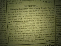 krak_visti_1944_cz-1_165