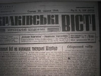 krak_visti_1944_cz-1_166