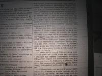 krak_visti_1944_cz-1_168