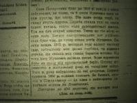 krak_visti_1944_cz-1_169