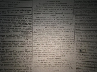 krak_visti_1944_cz-1_171