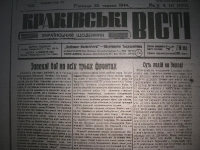 krak_visti_1944_cz-1_172