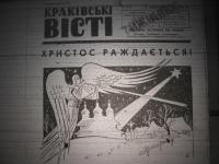 krakivski_visti_1941_001