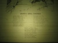 krakivski_visti_1941_002