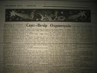 krakivski_visti_1941_009