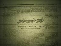 krakivski_visti_1941_015