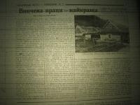 krakivski_visti_1941_017