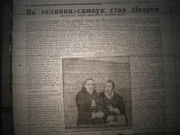 krakivski_visti_1941_024