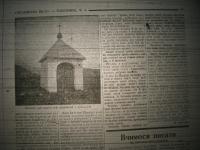 krakivski_visti_1941_032
