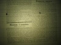 krakivski_visti_1941_033