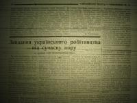 krakivski_visti_1941_035