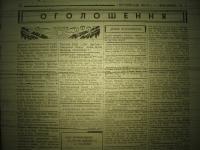 krakivski_visti_1941_047