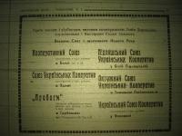 krakivski_visti_1941_049