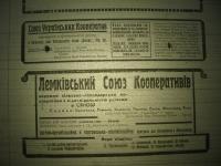 krakivski_visti_1941_050