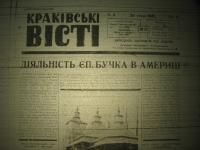 krakivski_visti_1941_053