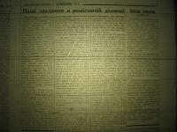 krakivski_visti_1941_066