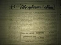 krakivski_visti_1941_077