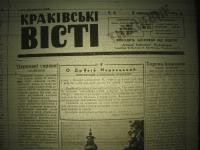 krakivski_visti_1941_079