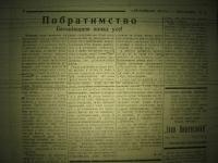 krakivski_visti_1941_082
