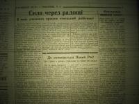 krakivski_visti_1941_084