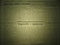 krakivski_visti_1941_088