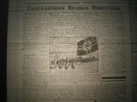 krakivski_visti_1941_090