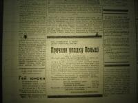 krakivski_visti_1941_091