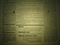 krakivski_visti_1941_093