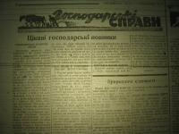 krakivski_visti_1941_094