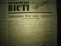 krakivski_visti_1941_104