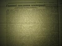 krakivski_visti_1941_110