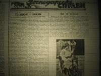 krakivski_visti_1941_116