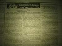 krakivski_visti_1941_121