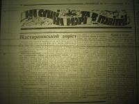 krakivski_visti_1941_123