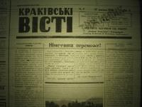 krakivski_visti_1941_129