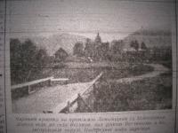 krakivski_visti_1941_131
