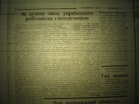 krakivski_visti_1941_132