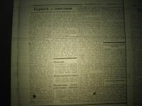 krakivski_visti_1941_136