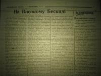 krakivski_visti_1941_138