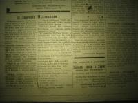 krakivski_visti_1941_141