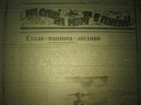krakivski_visti_1941_148