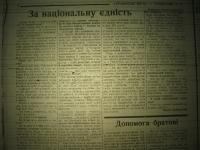 krakivski_visti_1941_157