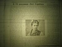 krakivski_visti_1941_162