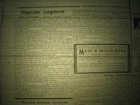 krakivski_visti_1941_171
