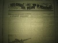 krakivski_visti_1941_175